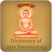 Gujarati Jain Dictionary