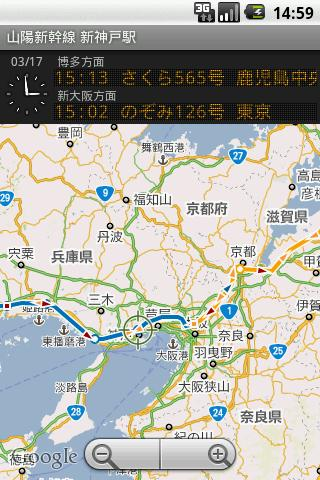 いまどこ?鉄道マップ- screenshot