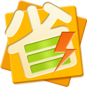 Power Assistant - Battery Tool icon