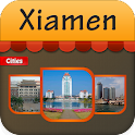 Xiamen Offline Travel Guide icon