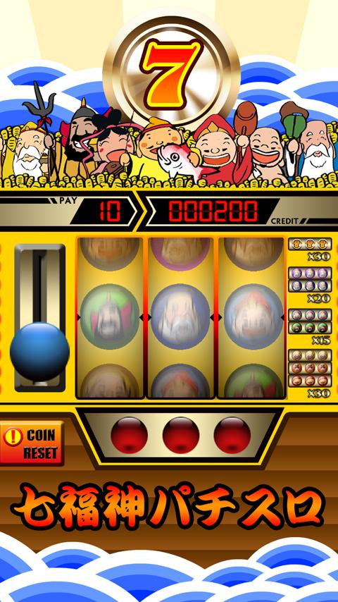 Slot Machine of Shichifukujin - screenshot