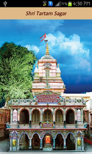 Shri Tartamsagar