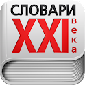 XXI Century Dictionaries icon