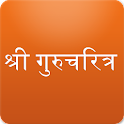 Gurucharitra in Marathi