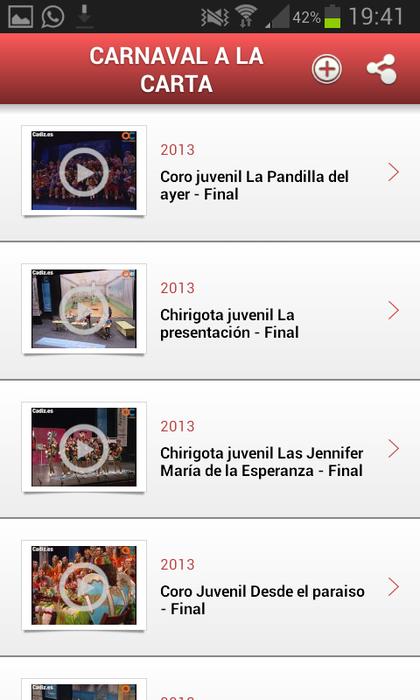 El Carnaval de Cádiz- screenshot