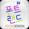 FontLand - 파파라치톰 icon