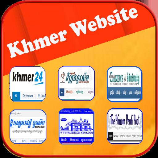 Khmer Website for Mobile