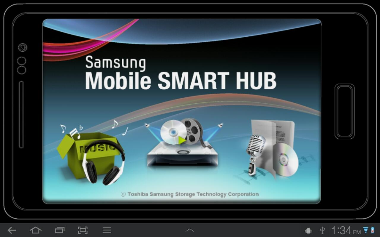 Mobile SmartHub - screenshot