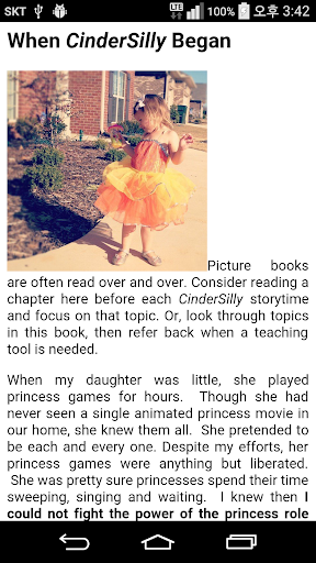 Book Reader 이미지 텍스트 뷰어