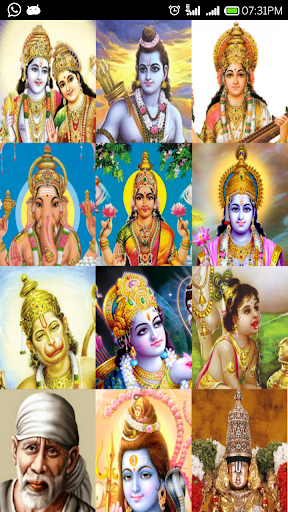 All God Mantras in HINDI