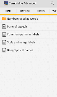 Cambridge Advanced Learners - screenshot thumbnail