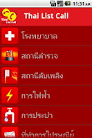 Screenshot of Thai List Call