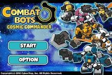 コンバットボッツ コズミックコマンダーのおすすめ画像5