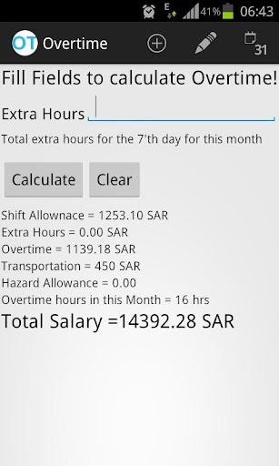 Aramco Overtime Calculator