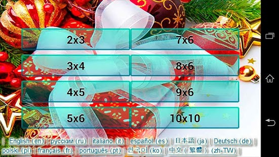 New Year / Christmas Puzzle - screenshot thumbnail