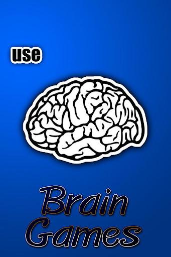 脳トレ|脳を活性化させる脳トレ無料ゲーム - yutman.web