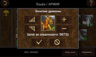 Screenshot of HeroesLAND Tactics