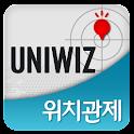 [위치 추적 & 위치관제] 스마트 위치관제 / 위치추적 logo