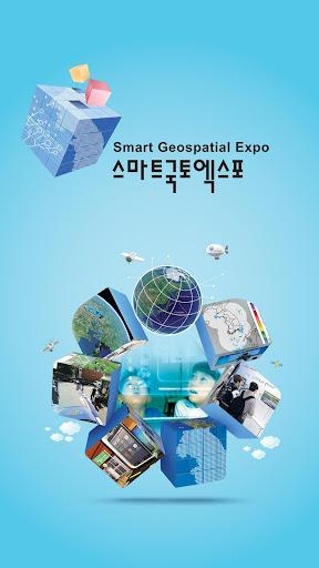 2013 스마트국토엑스포 전시장 360도 체험