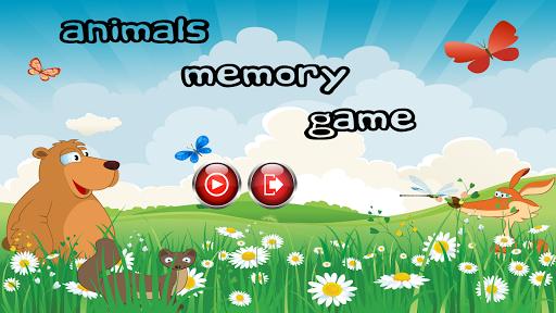 動物的記憶遊戲