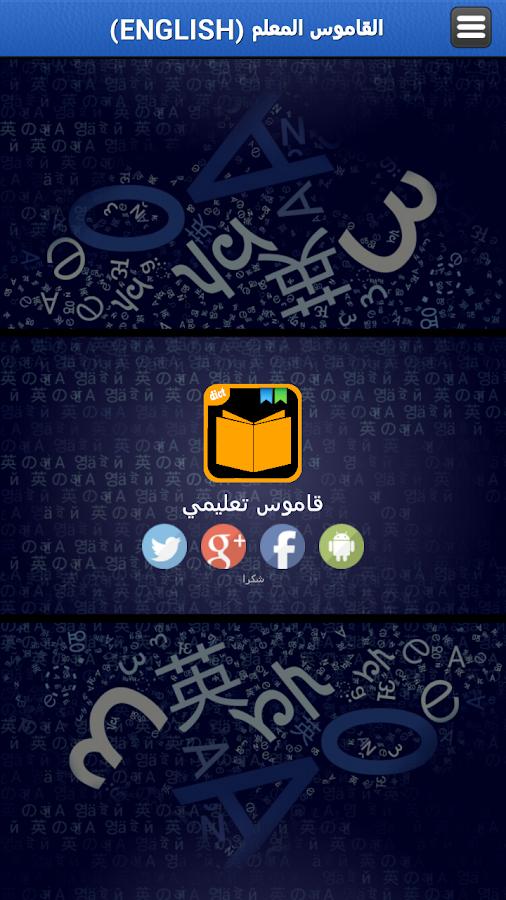 العربيه المعلم,بوابة 2013 Y4oZWQODmDpIJgLze-ku