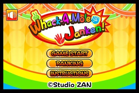 Whack-A-Mole Janken - screenshot thumbnail