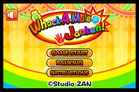 Whack-A-Mole Janken - screenshot