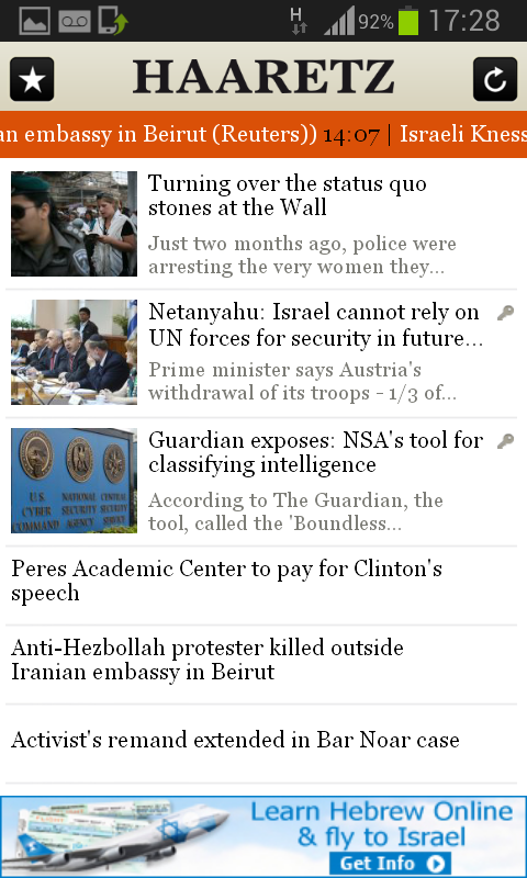 Haaretz English Edition - screenshot