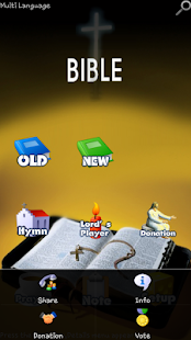 Bible&Hymn - screenshot thumbnail