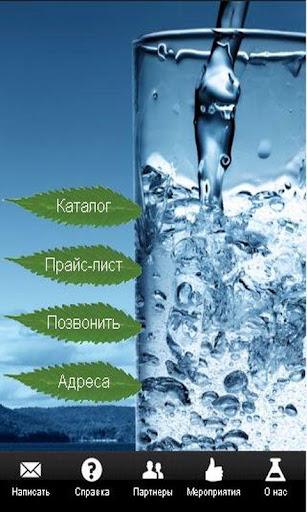 Кристальная Вода