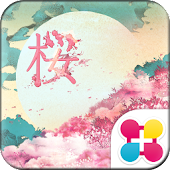 Japanese Kanji「桜」 for[+]HOME