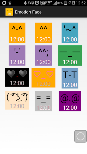 Emoticon Face for Android Wear