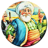 Mulla Stories in Hindi