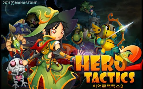 Hero TacTics 2 - screenshot thumbnail