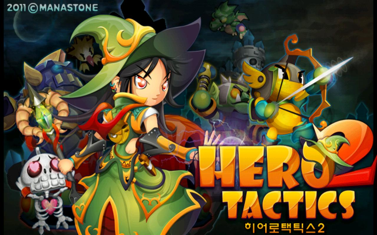 Hero TacTics 2- screenshot
