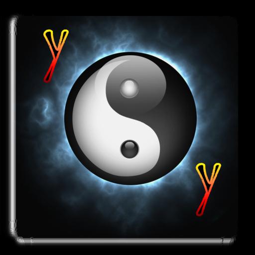 Yin Yang Kugel Orakel