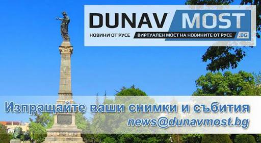 DunavMost