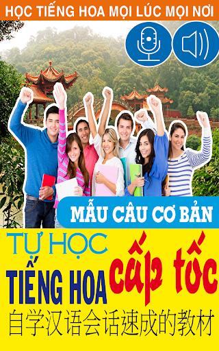Mẫu câu cơ bản tiếng Hoa-Việt