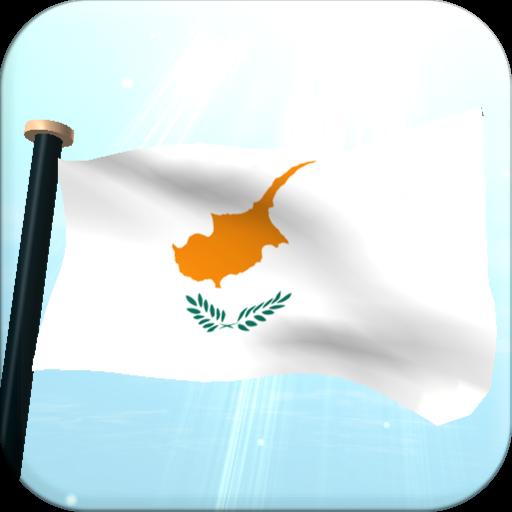 塞浦路斯旗3D免費動態桌布 LOGO-APP點子