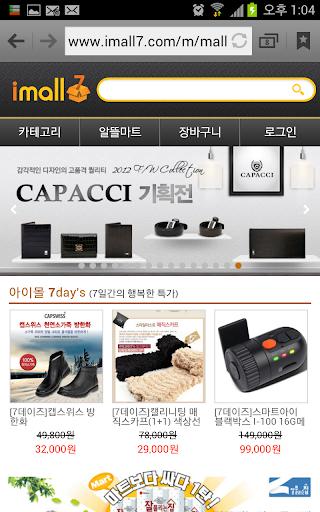 基地台電磁波偵測器優惠特選 - 良興電磁波專區系列|良興購物網