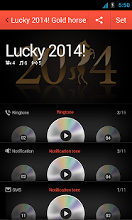 2014! Gold horse for dodol pop- screenshot thumbnail