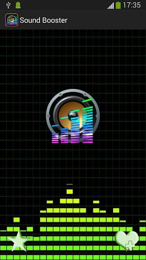 音效增强器
