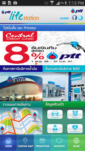 PTT Life Station 3