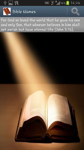 聖經繁體中文和合本China Bible - Google Play Android 應用程式
