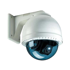 IP Cam Viewer Pro icon