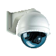 IP Cam Viewer Pro v5.4.8