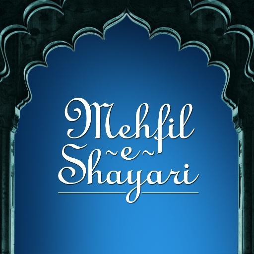 Mehfil-e-Shayari LOGO-APP點子