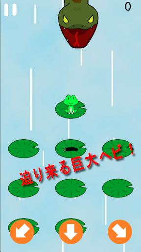 無料动作Appのカエルホップ!|記事Game