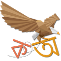 Bornomala icon