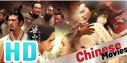 Chinese Movies Tube Online